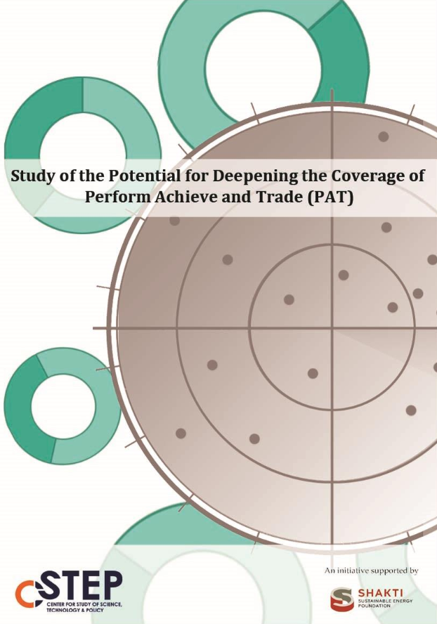 Study of the potential for deepening the coverage of Perform Achieve and Trade (PAT)