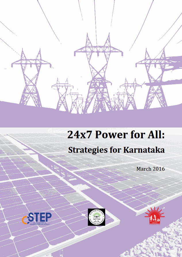 24x7 Power for All: Strategies for Karnataka