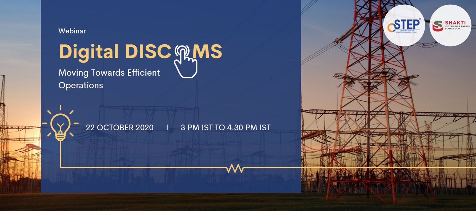 Digital DISCOMs: Moving Towards Efficient Operations